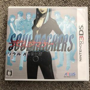 デビルサマナーソウルハッカーズ 3DS