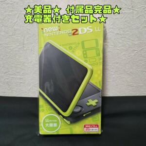 New Nintendo 2DSLL New ニンテンドー2DSLL ブラックxライム 美品 充電器付きセット★