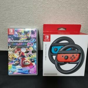 マリオカート8デラックス Nintendo Switch Joy-Conハンドル