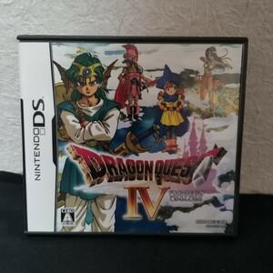 ドラゴンクエスト ドラゴンクエスト4 Nintendo DSソフト 任天堂 ドラクエ4