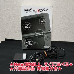 Newニンテンドー3DSLL Nintendo ブラック 付属品完品 充電器付き★
