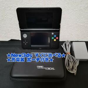 任天堂 New3DS New Nintendo 3ds ブラック ケース 充電器付き★