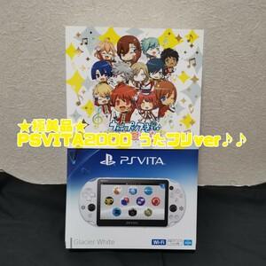 PlayStation VITA PSVITA PCH-2000 ホワイト うたのプリンスさまっ♪ 限定Ver. 極美品★★