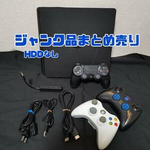 PS4 PlayStation4 CHU2000 ジャンク品 まとめ売り