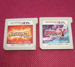ポケットモンスターサン Y 3DSソフト