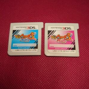 妖怪ウォッチ3スシテンプラ 3DSソフト