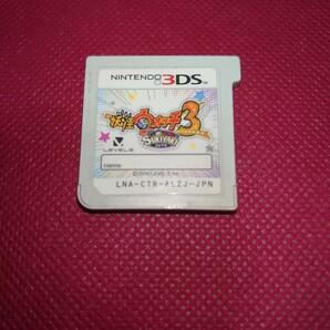 妖怪ウォッチ3スキヤキ 3DSソフト