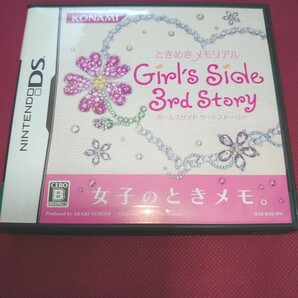 ときめきメモリアルGirl''s Side 3rd STORY ニンテンドーDS