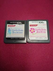 ときめきメモリアルGirl''s Side2 3 DSソフト
