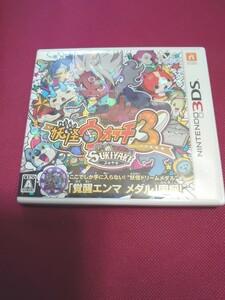 妖怪ウォッチ3スキヤキ 3DSソフト(メダル無し)