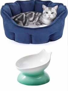 1.猫ベッド 猫クッション 小型犬 キャット ペット 2.ボウル 猫 食器 餌入れ 水のみ 磁器 犬 フードボウル 滑り止め