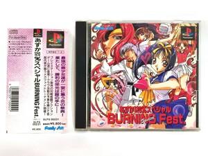 プレイステーション ソフト PS あすか120%スペシャル BURNING Fest. あすか120% PlayStation