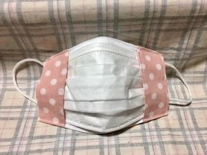 【新品、未使用】【ハンドメイド】不織布マスクを入れて使うマスクカバーです