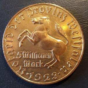 レア 準未使用 ドイツ 1923年 500万マルク 黄銅貨