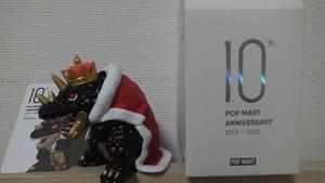 INSTINCTOY x POP MART 10th ANNIVERSARY ver King Vincent フィギュア インスティンクトイ ポップマート