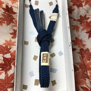 メンズ羽織紐 羽織紐 紳士 男物 着物男子 着物生活 昭和レトロ 大正浪漫 初詣 スローライフ 和装小物