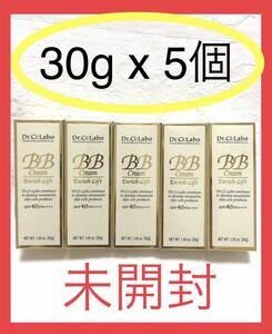【未開封】【30g x 5個】ドクターシーラボ BBクリーム エンリッチリフト BB Cream Enrich Lift ファンデーション