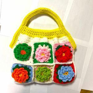 かぎ針編み モチーフ バッグ アクリル毛糸 ハンドメイド 手作り