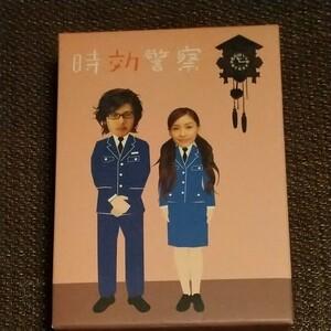 時効警察 DVD-BOX