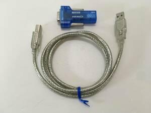 ▲▽アイ・オー・データ USB-RSAQ2 USBシリアル変換 送料無料△▼
