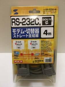 ◆◇サンワサプライ RS-232Cケーブル ストレート モデム・TA用 4m 送料無料◇◆