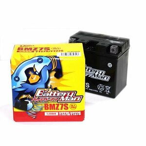 Z7S バッテリーマン バイクバッテリー BMZ7S YTZ7S互換 充電済み 走行距離無制限の365日1年保証付