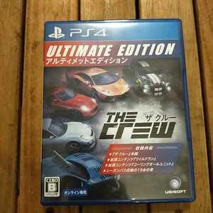 PS4 ザクルー アルティメットエディション THE CREW