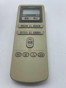 AY822 HITACHI 日立 エアコンリモコン RAR-1Y5