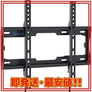 中型 Pipishell テレビ壁掛け金具 23-55インチ対応 耐荷重45kg LCD LED 液晶テレビ用 ネジ固定式 VE
