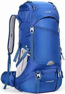 ブルー HOMIEE リュック 登山 50L アウトドア バッグ バックパック ザック 大容量 防水 ハイドレーション レイン