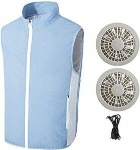 ライトブルー 2XL [inotenka]空調服 ベスト 空調作業服 作業着 ファン付き セット 空調扇風服 空調風神服 20