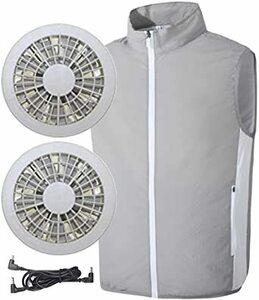 グレー S [inotenka]空調服 ベスト 空調作業服 作業着 ファン付き セット 空調扇風服 空調風神服 2021新型フ