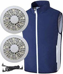 ネイビー L [inotenka]空調服 ベスト 空調作業服 作業着 ファン付き セット 空調扇風服 空調風神服 2021新型
