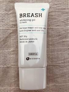 ★匿名・送料無料★ BIZENTO ブレッシュホワイトニングジェル 歯磨き粉