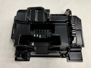 【限定】マキタ 165mm 18V 充電式丸のこ HS631DGXS (青)専用ケース用 インナトレー のみ【中敷き】