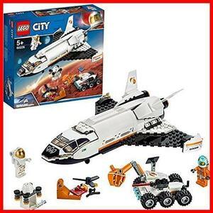 新品【】 ブロック 60226 火星探査シャトル おもちゃ F2215 超高速! シティ 男の子 レゴ(LEGO)V4AW