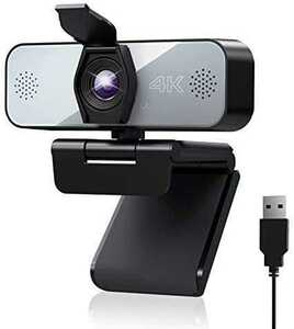 KENUO webカメラ 4K 800万画素 ウェブカメラ 広角 マイク内蔵 自動調光補正 プライバシーカバー付き USBカメラ PCカメラ 三脚取付可能