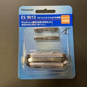 新品 パナソニック ラムダッシュ 替刃 ES9013