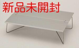 ソト SOTO フィールドホッパー ST-630 折りたたみテーブル A4サイズ