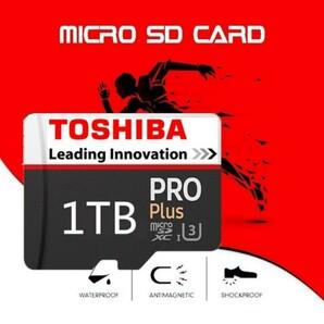 SDカード 1TB