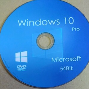Windows10 Pro 64bit インストールディスク