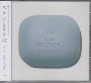 中山美穂 / MIHO NAKAYAMA YOUR SELECTION 3 アルバム編 I【廃盤】 ★中古盤 / 210210