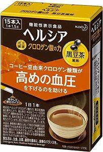 [機能性表示食品] ヘルシア クロロゲン酸の力 黒豆茶風味 スティック [15日分(1日1本)] (血圧が高めの方に) 15本