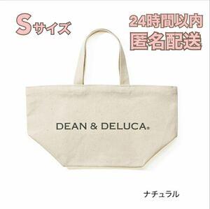 DEAN&DELUCA トートバッグ Sサイズ ディーンアンドデルーカ ディーン&デルーカ
