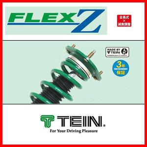 TEIN テイン 車高調 フレックスZ VSP24-C1AS3 日産 スカイライン PV35 FR 2002/02~2006/10 350GT-8