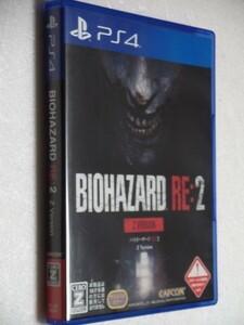 PS4 バイオハザード RE:2
