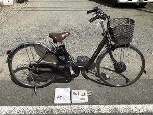 отмена повторный выставляется старый электромобиль 1 иен прямые продажи! Panasonic Bb Charge W Brown металлик рассылка Area внутри. стоимость доставки 2000 иен . доставка!