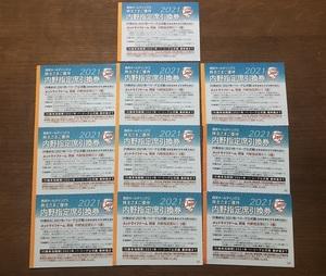 【ネコポス込】西武 株主優待券 10枚 千円クーポン(クーポンとしては2022 年3月31日まで有効) レストラン割引券(おまけ)指定席引換券