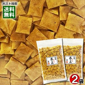 国産手焼きあられ 都小町 90g×2袋お試しセット 国産米使用 しょうゆ味 八木製菓 おかき 和菓子 焼き菓子 せんべい