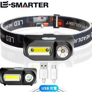 【送料無料】USB充電式(XPE + COB LED) ヘッドライト 防水 軽量 ヘッドランプ ランニング 夜釣り 登山 ウォーキング キャンプ